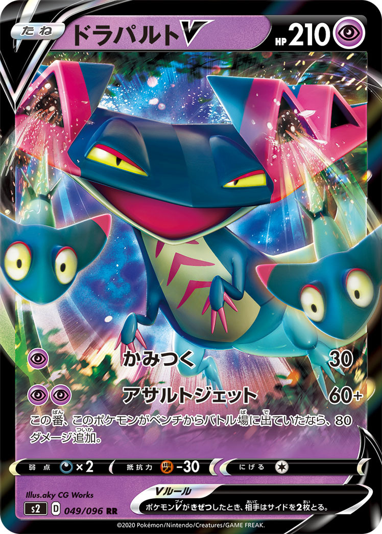 pokemon-20200228-004.jpg