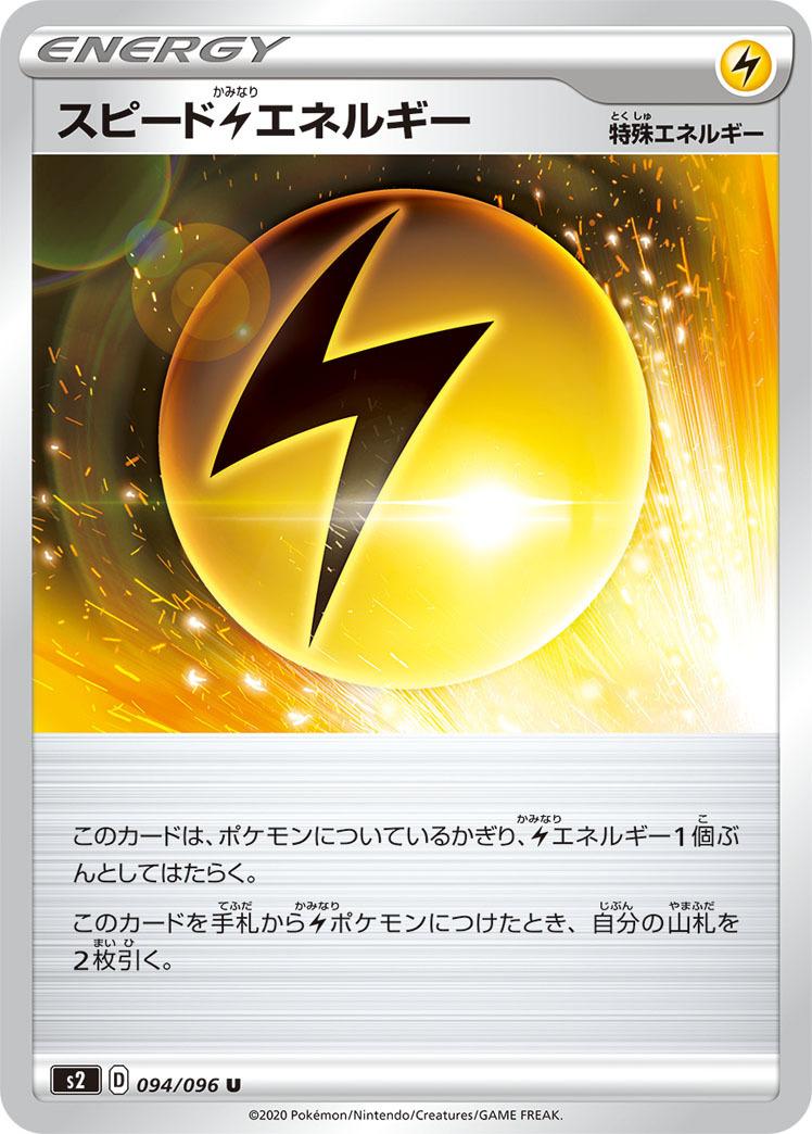 pokemon-20200228-012.jpg
