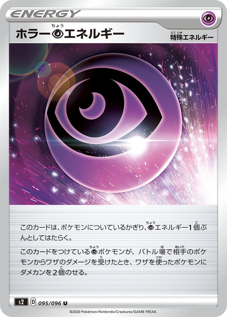 pokemon-20200228-013.jpg
