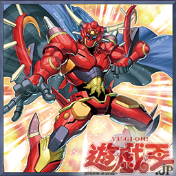 yugioh-20190614-034.png