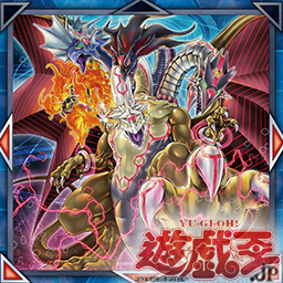 yugioh-20190614-035.png