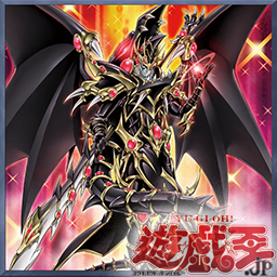 yugioh-20190614-036.png