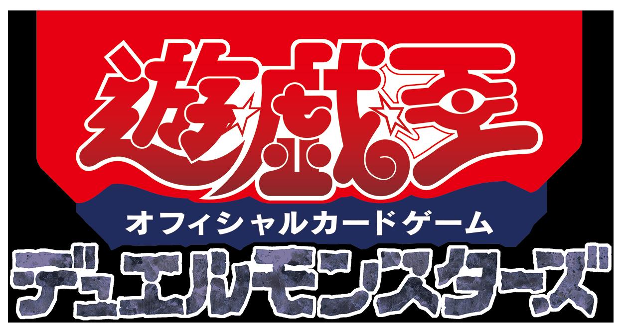 yugioh-20190614-044.png