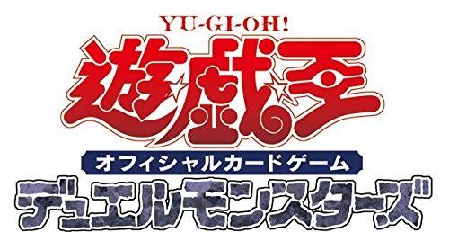 yugioh-20191009-004.jpg