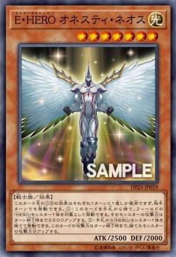 yugioh-20191009-008.jpg