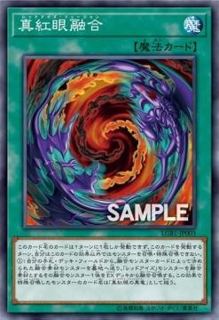 yugioh-20191104-030.jpg