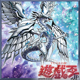 yugioh-20191202-001.png