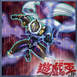 yugioh-20191202-010.png