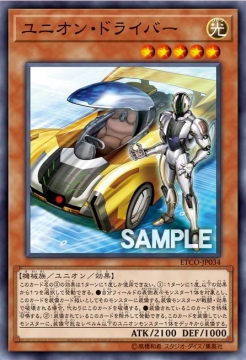 yugioh-20200101-000a.jpg