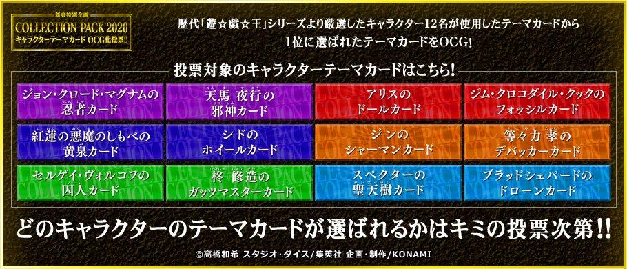 yugioh-20200102-019.jpg