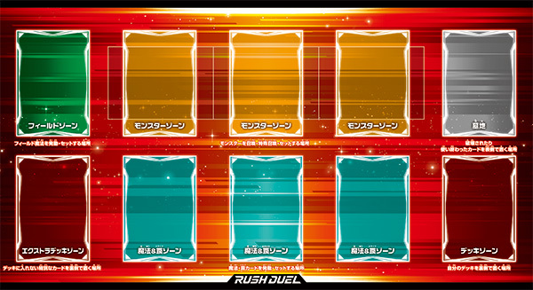 yugioh-20200102-049.jpg