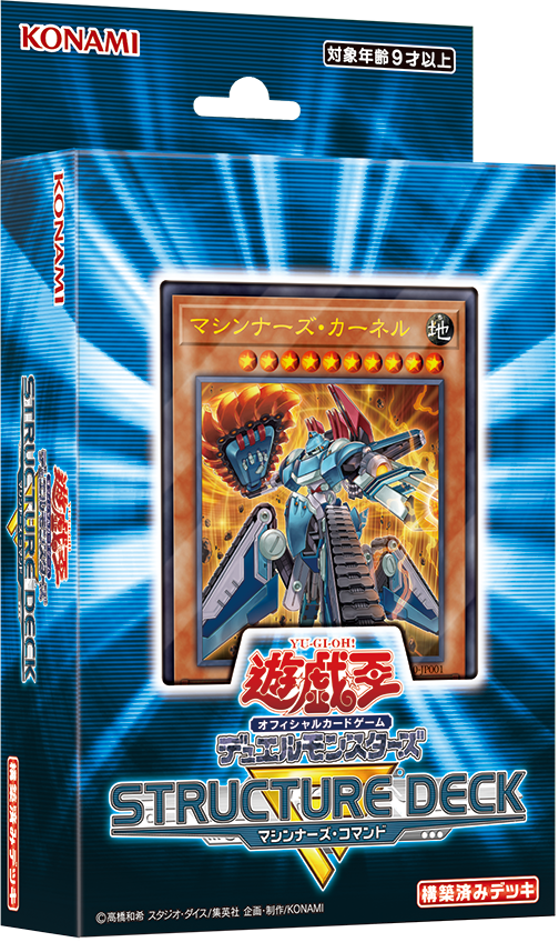 yugioh-20200114-001.png