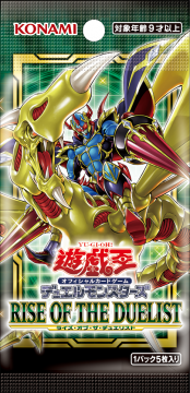 yugioh-20200114-012.png