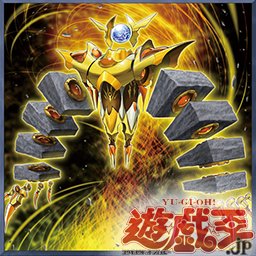 yugioh-20200114-014.png