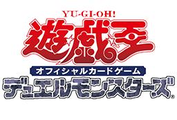yugioh-20200114-028-220-150.png