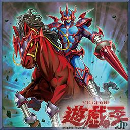 yugioh-20200114-030.png