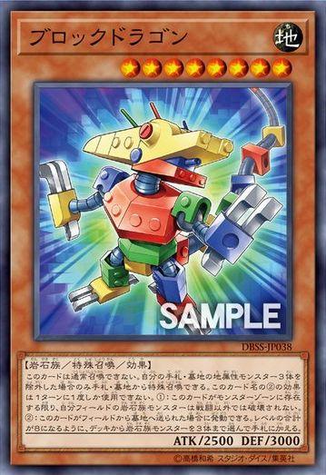 yugioh-20200218-005.jpg