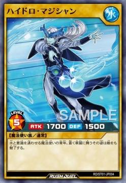 yugioh-20200218-007.jpg