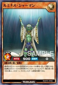 yugioh-20200228-002a.jpg