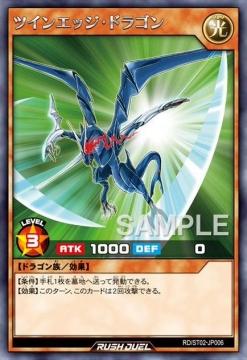yugioh-20200228-003a.jpg