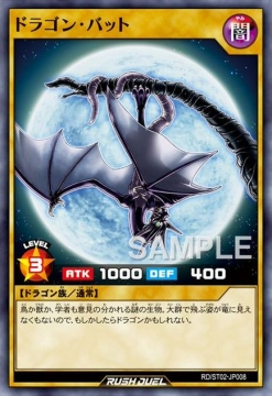 yugioh-20200228-004a.jpg