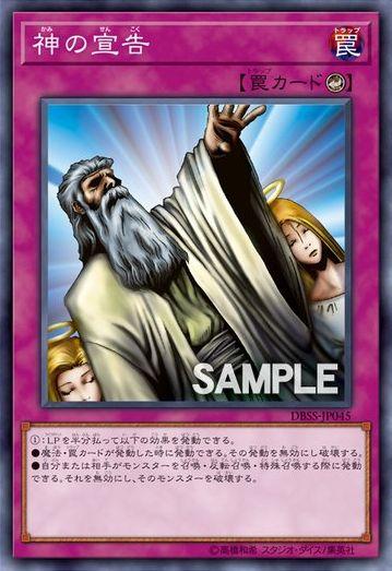 yugioh-20200228-018a.jpg