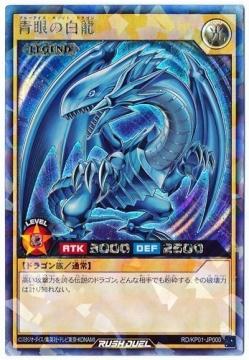 yugioh-20200330-030.jpg
