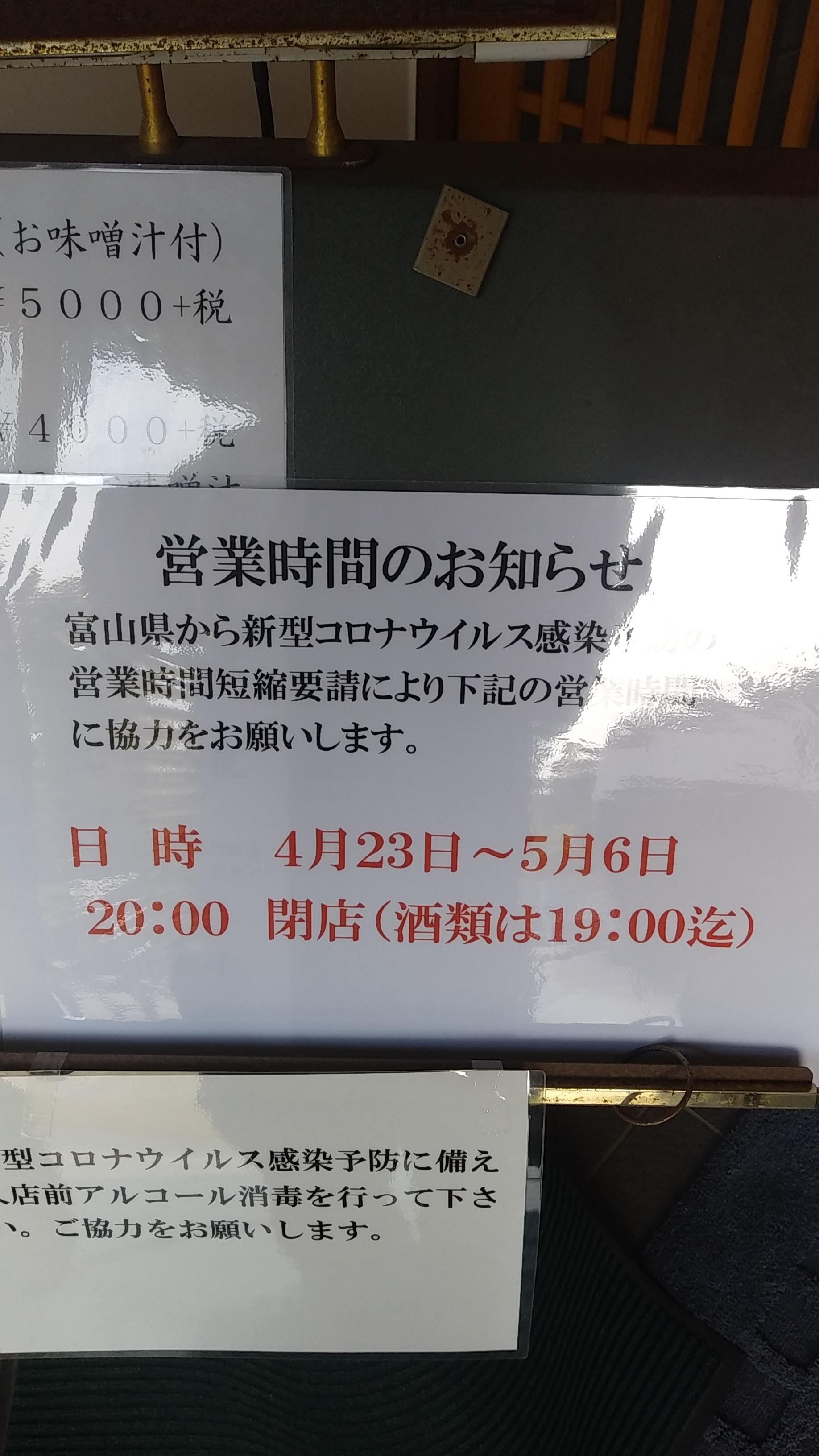 20200423075649357.jpg
