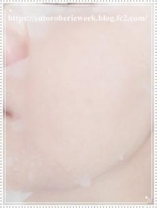 1週間の集中スペシャルケア!潤い・ハリ・ツヤ・肌荒れ、4種類から選べる【ヴィヴィフィカ 7DAYS MASK】効果・口コミ。