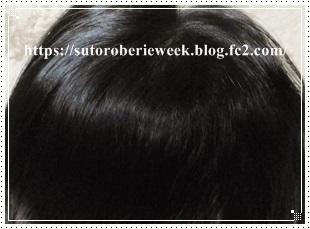 頭皮&毛髪に効能・効果を持つ医薬部外品!リンスのいらない【AFC 薬用アミノ酸シャンプー爽快柑】お試し500円♪口コミ。