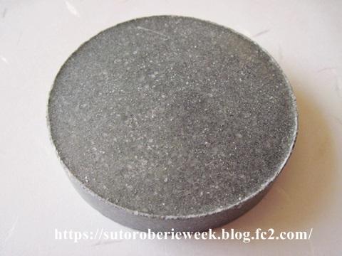 マイナス600mv超の還元力!国産竹塩を30%高配合した100%天然無添加 【リダクティオ 高濃度竹塩石鹸プレミアム】効果・口コミ。