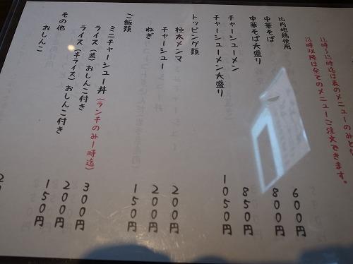 s-R0017404.jpg