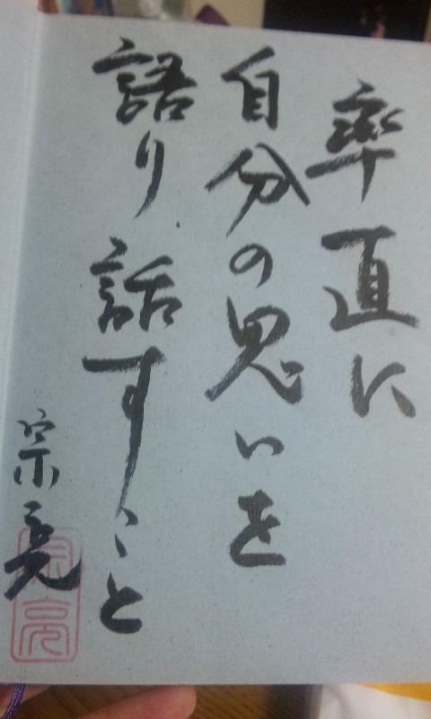 アロマハウス・ユコのおしゃべりblog-121001_2025~01.jpg