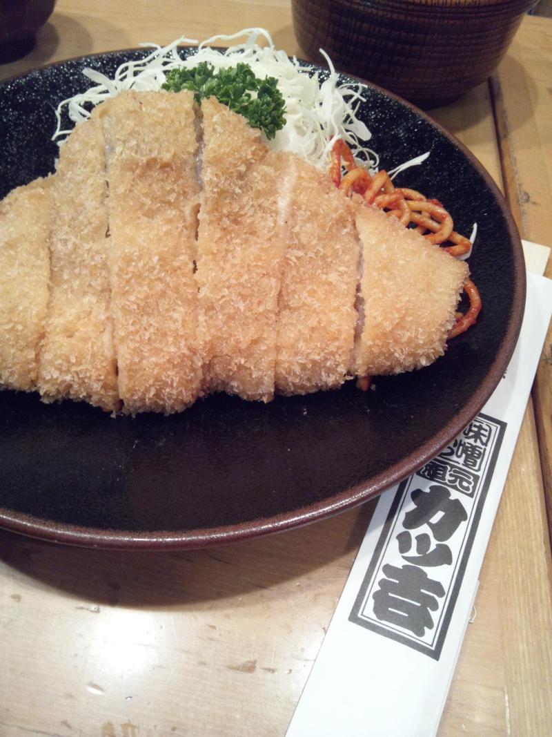 レイキ&マヤ暦☆光のサロン☆彡ブログ-121114_141226.jpg