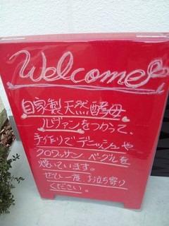レイキ&マヤ暦☆光のサロン☆彡ブログ