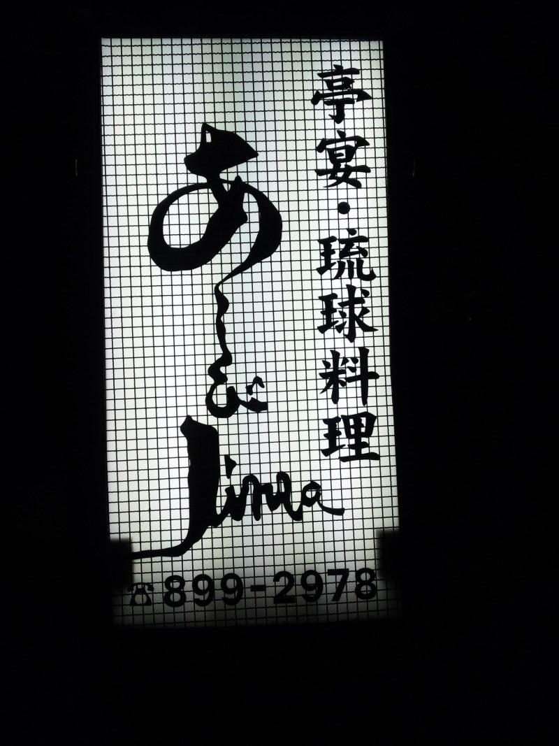 レイキ&マヤ暦☆光のサロン☆彡ブログ-130405_233043.jpg