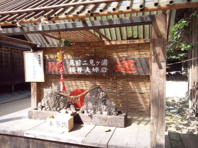 福岡レイキ&マヤ暦☆光のサロン☆-130910_145600.jpg