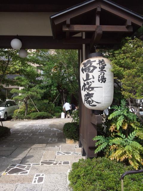 福岡レイキ&マヤ暦☆光のサロン☆-130914_091431.jpg