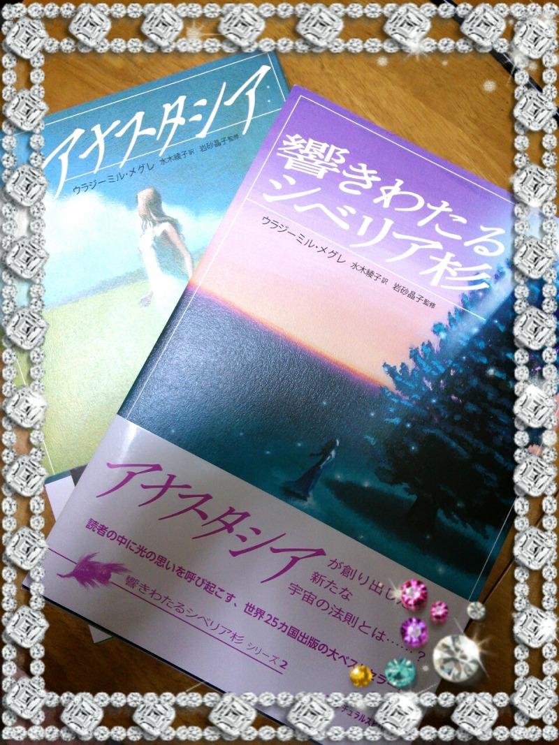 福岡レイキ&マヤ暦☆光のサロン☆-2013-11-11-07-20-39_deco.jpg