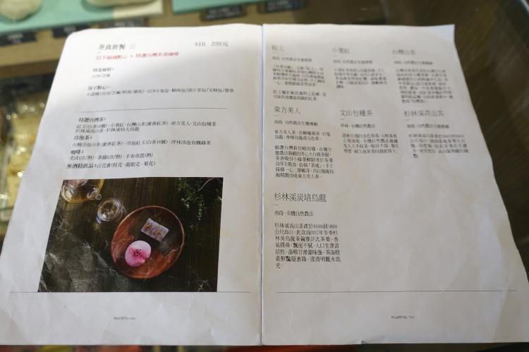 DSC00080.jpg