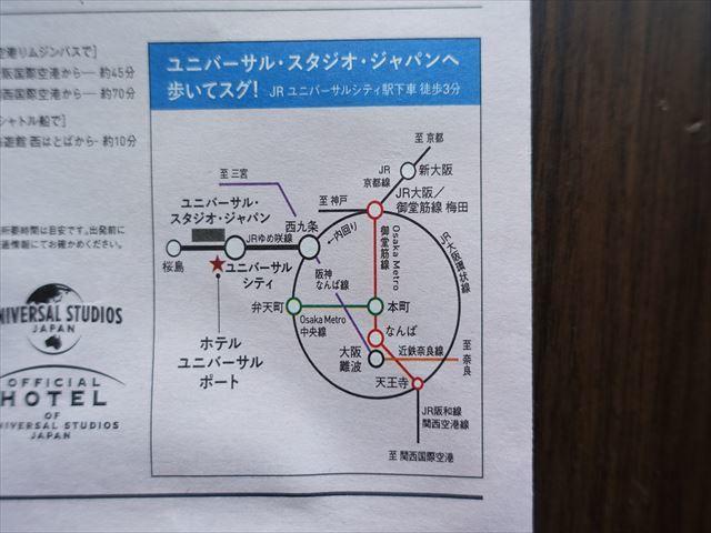 DSC08931_R.jpg