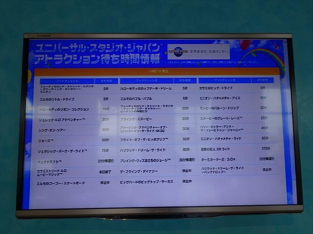 DSC08932_R.jpg