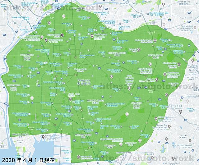 202004nagoya-001.jpg