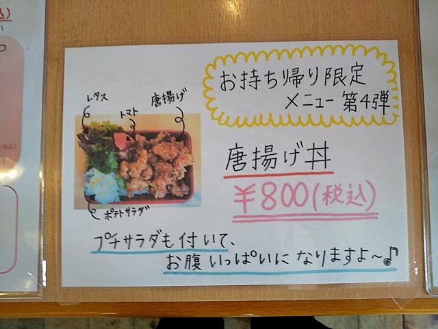 DSC_0019-019.jpg