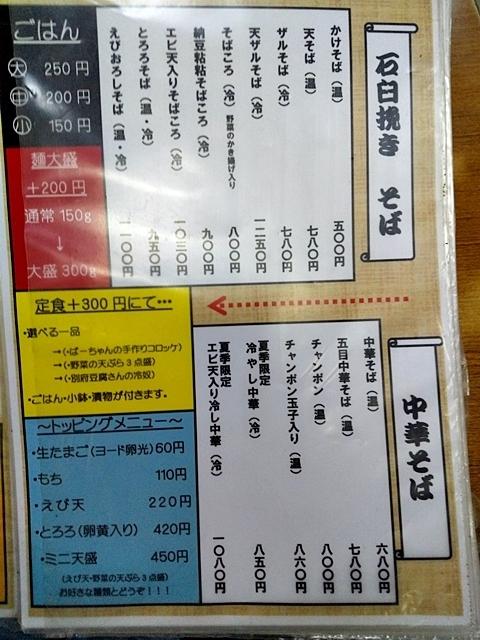 DSC_0102-013.jpg