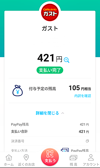 Screenshot_20200416-113327-011.png