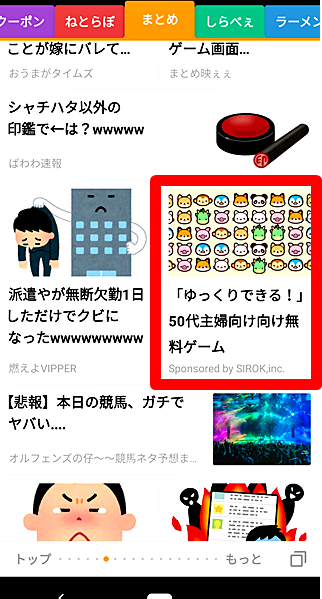 Screenshot_20200418-142918-001.png