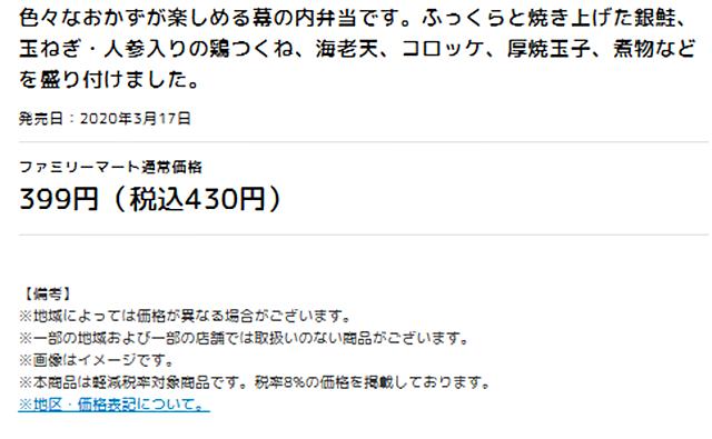 SnapCrab_NoName_2020-4-2_20-29-18_No-00-001.png