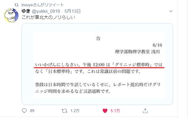 SnapCrab_NoName_2020-5-14_20-13-11_No-00.png