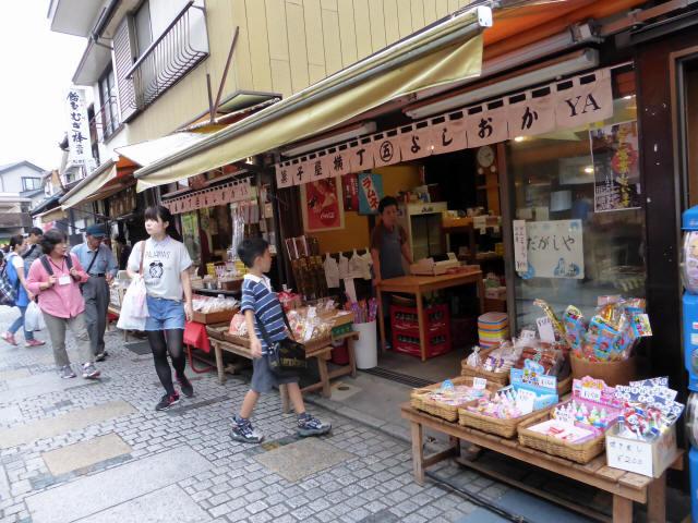 菓子屋横丁4